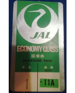BOARDING PASS JAL 1980