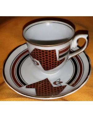 xícara antiga café do tempo Governador Carvalho Pinto, SP -porcelana REAL , perfeito estado, para coleção.  Porcelana REAL.  1960 aprx
